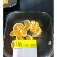 immagini-cose-curiose-cibo-in-scatola