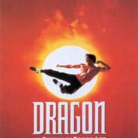 locandine-film-avventura-dragon-storia-bruce-lee