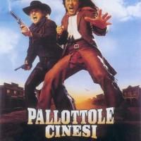 locandine-film-azione-pallottole-cinesi