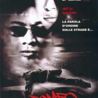 locandine-film-azione-romeo-deve-morire